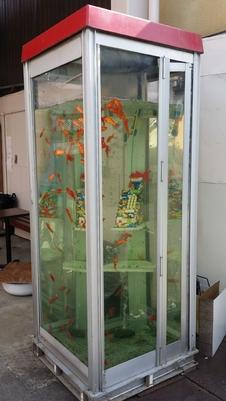 金魚電話BOX